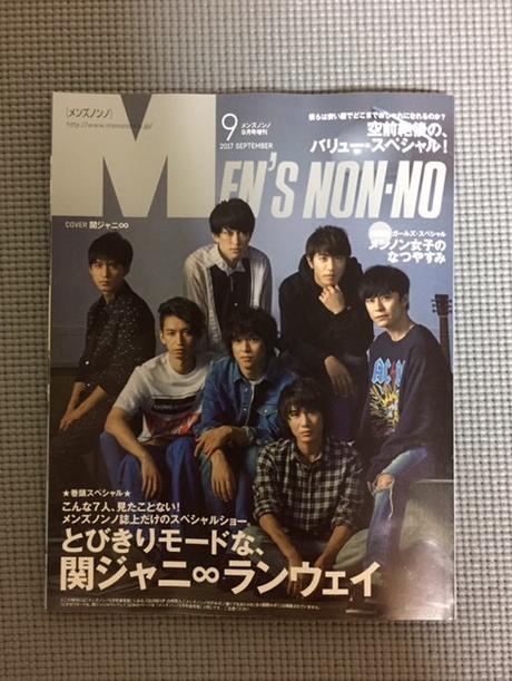 関ジャニ∞表紙 men's nonno リサイタルグッズの画像