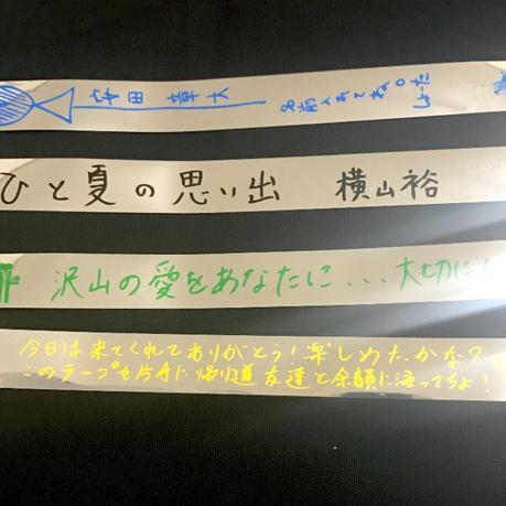 ◾️エイタメ ジャム 銀テ 3点セット グッズの画像
