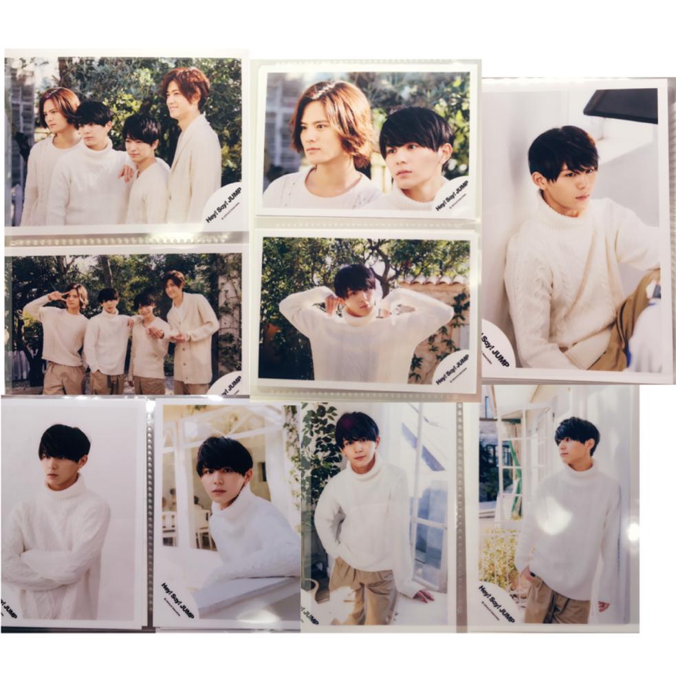 山田涼介 最新 公式写真 11枚セット