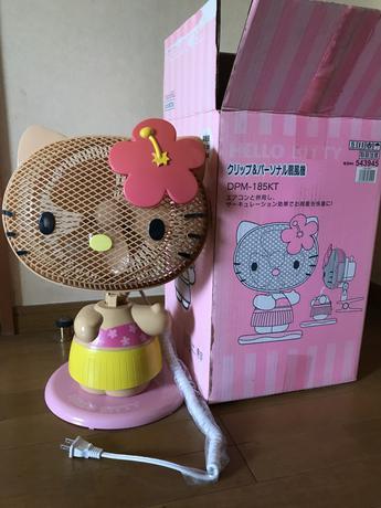 新品キティ扇風機 グッズの画像
