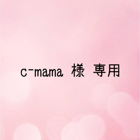 c-mama様 専用 ライブグッズの画像