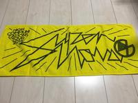 HIGHCOMMUNICATIONS TOUR Supe/タオル ライブグッズの画像 1枚目