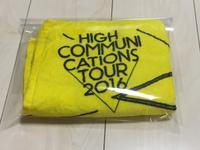 HIGHCOMMUNICATIONS TOUR Supe/タオル ライブグッズの画像 3枚目