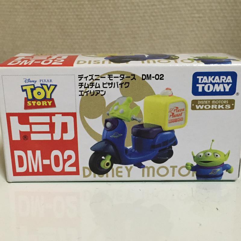 トミカ ディズニーモータース DM-02  チムチムピザバイク エイリアン ディズニーグッズの画像