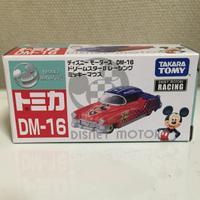 トミカ ディズニーモータース DM-16 ドリームスターII レーシング ミッキ ディズニーグッズの画像