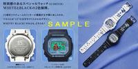 新品!腕時計 白 G-SHOCK DW-5600  ディズニーシー 15周年 ディズニーグッズの画像 3枚目