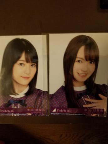 乃木坂46 逃げ水封入写真2枚 ライブ・握手会グッズの画像