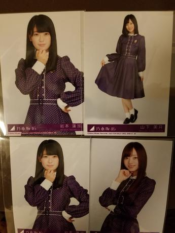 乃木坂46 逃げ水封入写真4枚 ライブ・握手会グッズの画像
