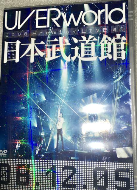 【UVERworld】【初回生産限定】日本武道館 ライブグッズの画像
