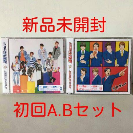 【未開封】ジャニーズWEST 逆転winner 初回盤A.B コンサートグッズの画像