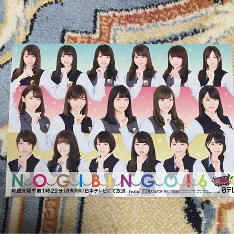 NOGIBINGO!6 Blu-ray特典ポストカード ライブ・握手会グッズの画像