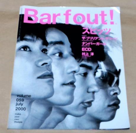 スピッツ掲載雑誌11 【色々3冊セット (1998、2000、2010) 】 ライブグッズの画像