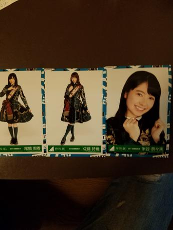 欅坂46 写真3枚 ライブ・握手会グッズの画像