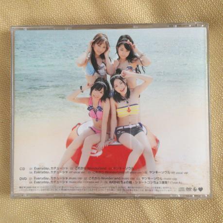 AKB4848 EverydayカチューシャCD&DVD グッズの画像