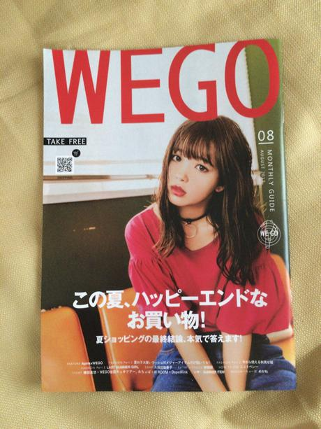 WEGO2016.2017カタログ グッズの画像