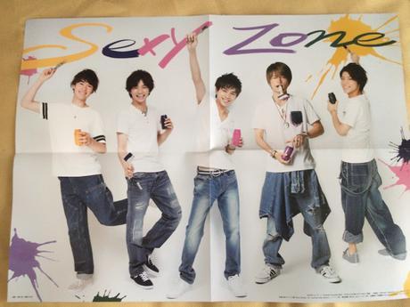 SexyZoneポスター コンサートグッズの画像