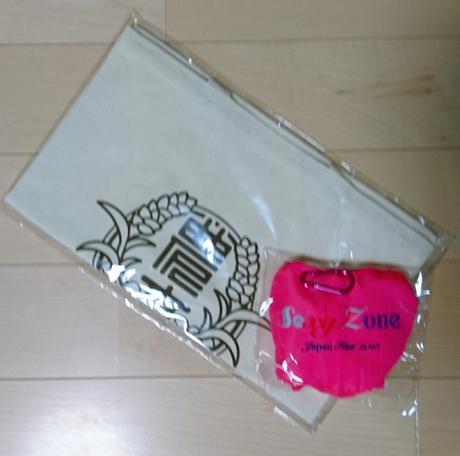 銀の匙トートバッグ セット コンサートグッズの画像