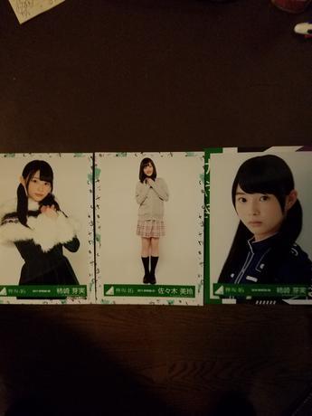 けやき坂46 写真3枚 ライブ・握手会グッズの画像