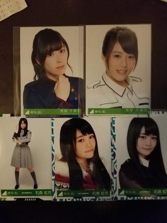 欅坂46 写真5枚 ライブ・握手会グッズの画像