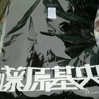 BUMP OF CHICKEN 藤原基央 誕生日 Tシャツ トマト サイズL ライブグッズの画像