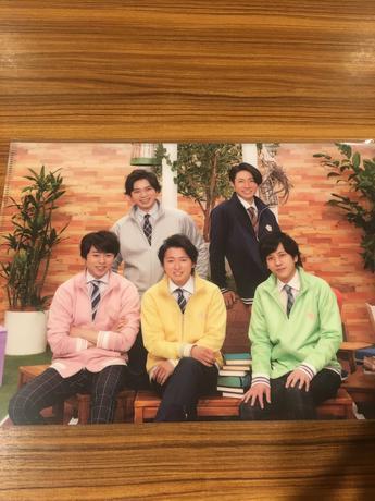嵐❤️ワクワク学校2017 クリアファイル コンサートグッズの画像