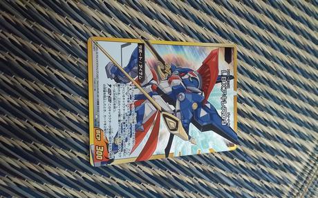 イナズマイレブンGOトレーディングカードゲーム  ダンボール戦機コラボ グッズの画像