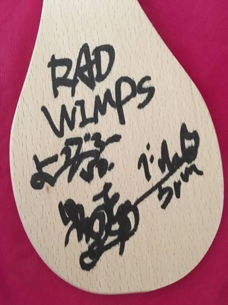 RADWIMPS サイン いいんですか? MV撮影 激レア しゃもじ ライブグッズの画像