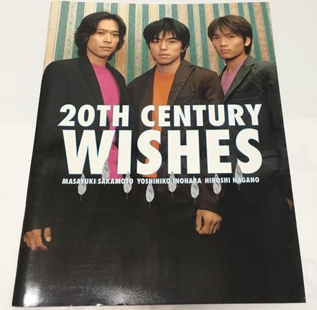 【トニセン】'99ツアーパンフレット WISHES コンサートグッズの画像