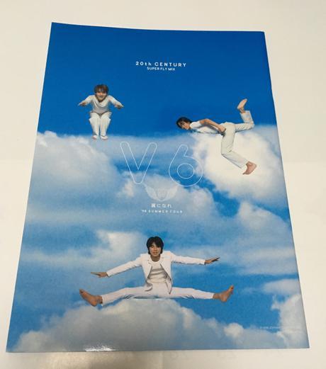 【V6】'98夏コン 翼になれ パンフレット コンサートグッズの画像