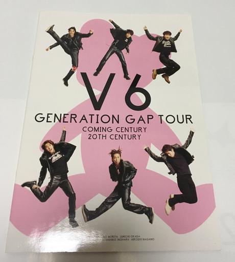 【V6】'97 GENERATION GAPツアー パンフレット コンサートグッズの画像