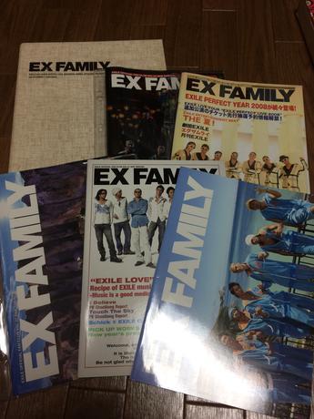 EXILE FC会報 20.21.22.23.24 ライブグッズの画像