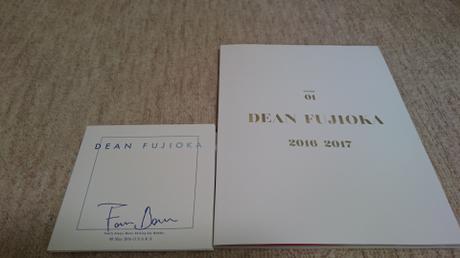 Fambam会員限定写真集・DVD・NHKハイビジョンクリアファイル グッズの画像
