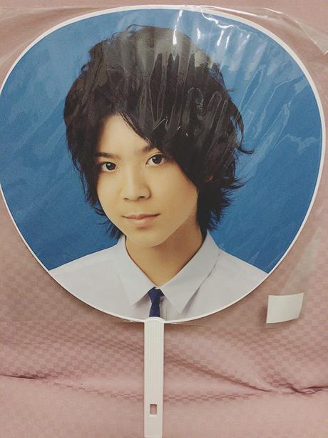 松島聡 うちわ コンサートグッズの画像