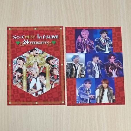 ジャニーズWEST 24から感謝届けます 24魂 DVD 特典 ポストカード コンサートグッズの画像
