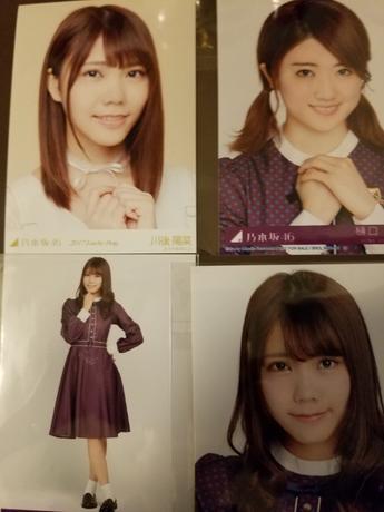 乃木坂46 写真 4枚 ライブ・握手会グッズの画像