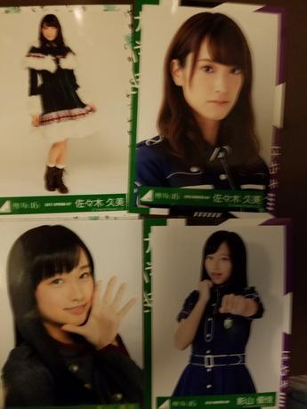 けやき坂46 写真 4枚 ライブ・握手会グッズの画像