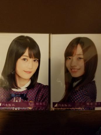 乃木坂46 写真 2枚 ライブ・握手会グッズの画像