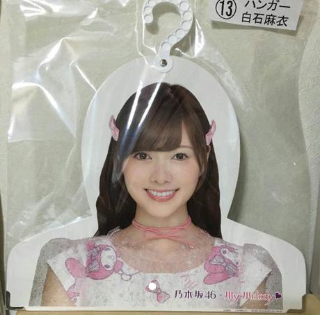 乃木坂46 マイメロ ハンガー ライブ・握手会グッズの画像