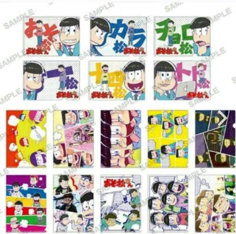 おそ松さん ぷちクリアファイル16種【新品】 グッズの画像