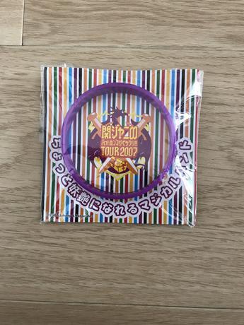 関ジャニ∞ マジカルバンド 紫 リサイタルグッズの画像