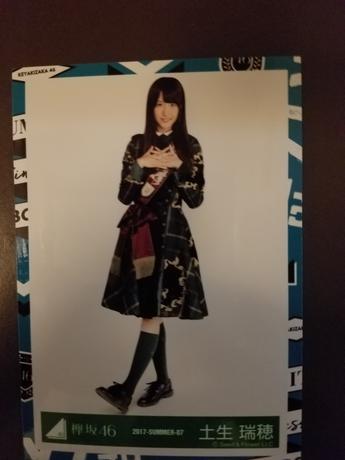 欅坂46 土生さん 写真 1枚 ライブ・握手会グッズの画像