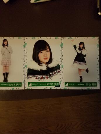 けやき坂46 写真 3枚 ライブ・握手会グッズの画像