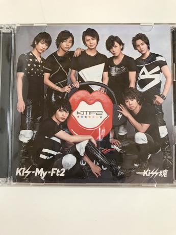 またまた値下げしました!!キスマイ Kiss魂 セブン&アイ限定版 コンサートグッズの画像