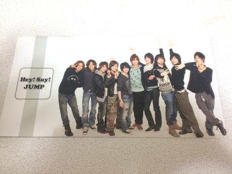 会報 No.8 コンサートグッズの画像