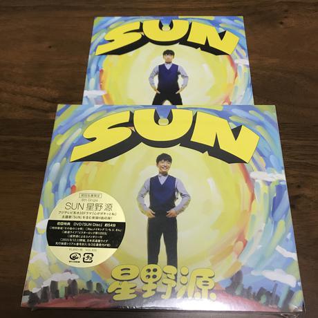 新品未開封☆星野源 SUN 初回限定盤+特典D※9/30で出品終了 グッズの画像