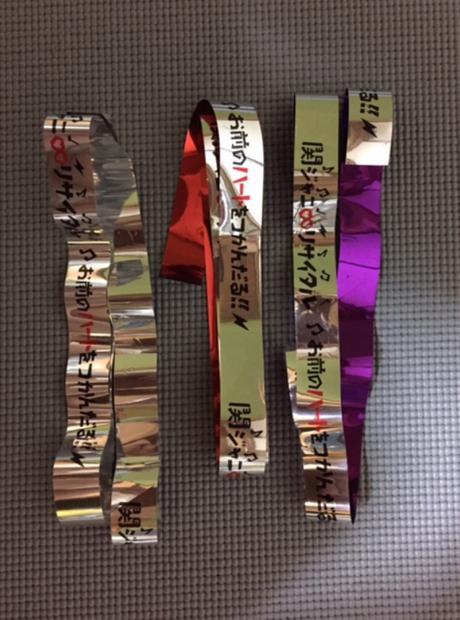 リサイタル 銀テープ セット リサイタルグッズの画像
