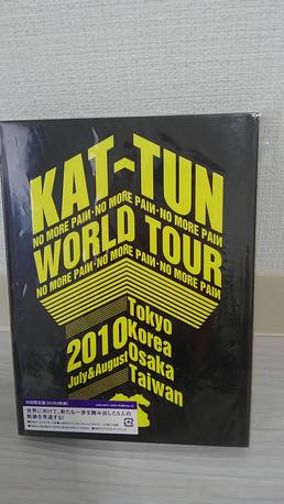 NO  MORE  PAIN   WORLD TOUR コンサートグッズの画像
