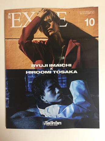 定期講読 月間EXILE 10月号 登坂広臣&今市隆二 特集 ライブグッズの画像