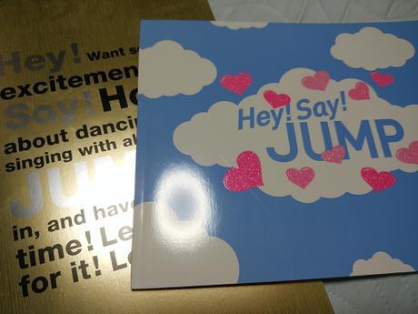 Hey! Say! JUMPツアーパンフ二冊 コンサートグッズの画像