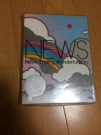 NEWS Never Ending Wonderful Story 初回DVD コンサートグッズの画像